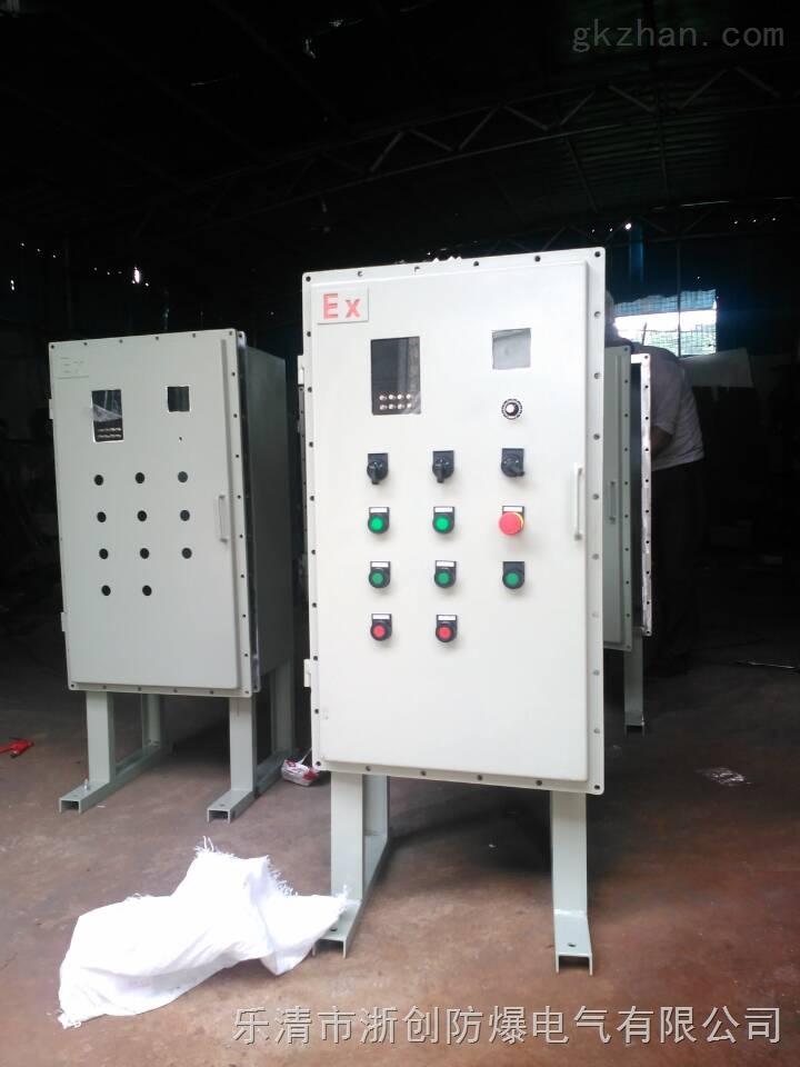 山西BXM(D)系列防爆温控柜