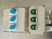BXK压力变送器防爆仪表保护箱防爆厂家