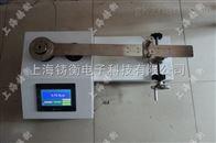 扭力扳手检定仪SGNJD扭力扳手检定仪