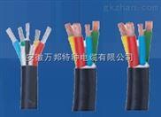 NH-VV-耐火电缆