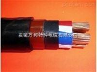 安徽万邦电缆GZR-VV隔氧层阻燃耐火电力电缆