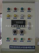 自动排水控制柜厂家