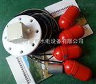 浮球水位信號器KEY-LAS電纜浮球液位開關銘牌