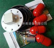 浮球水位信号器KEY-LAS电缆浮球液位开关铭牌