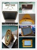 BFC8126-L100 LED防爆燈LED防爆泛光燈