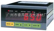 PT650D称重仪表,珠海志美PT650D控制显示器