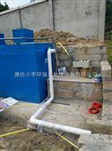 电解法二氧化氯一体化污水处理器