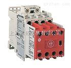 美国AB安全控制继电器产品型号,700SCF620EJC