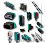 ML5-8-400/32/115-全新原装现货供应倍加福传感器