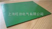 15kv绿色绝缘胶垫电压