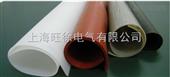 低压绝缘xiang胶地毯