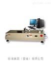 胶带剥离强度测试机/胶带剥离强度试验机