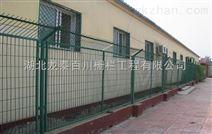 樊城区仓库钢丝隔离网多少钱一米