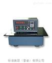 电磁振动试验机-电磁振动试验机价格