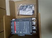 ABB电动机起动器MS116-0.4 价钱、型号、图片