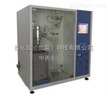 西化仪供石油产品减压蒸馏测定仪 型号:HC99-HCR3800库号:M16939