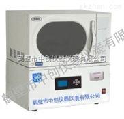 自动水分测定仪 鹤壁中创煤炭化验设备国内知名厂家