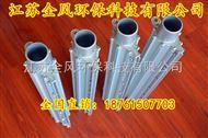 AL-500漩涡气泵铝合金风刀