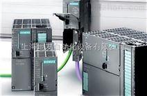 西门子FM350-2计数器模块代理商