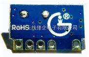 GW-R3E-小体积超外差接收模块系列GW-R3E
