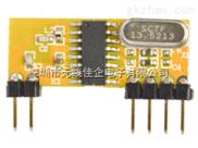 GW-R22D-智能晾衣架ASK接收模块GW-R22D