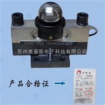 内蒙古30吨数字传感器批发