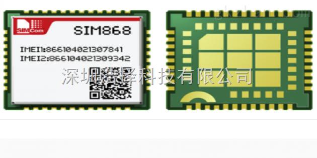 sim8682g无线通讯模块