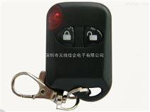 两键无线遥控器GW-2KEY
