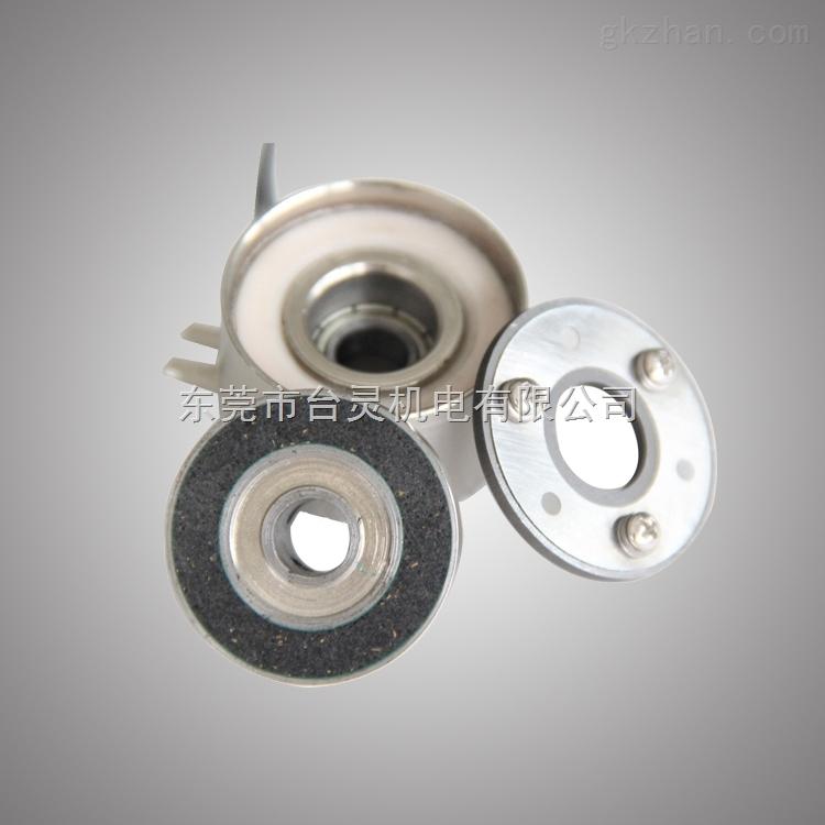 微型电磁离合器轴承安装型原理
