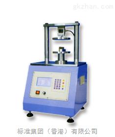 微电脑环压强度试验机/微电脑环压强度试验仪