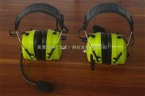 无线对讲耳机多对多对讲通话头戴式耳机降噪耳机