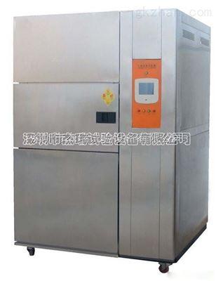 蓄冷式冷热循环冲击测试箱