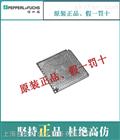 REF-H85-2倍加福反射板光电传感器现货正品