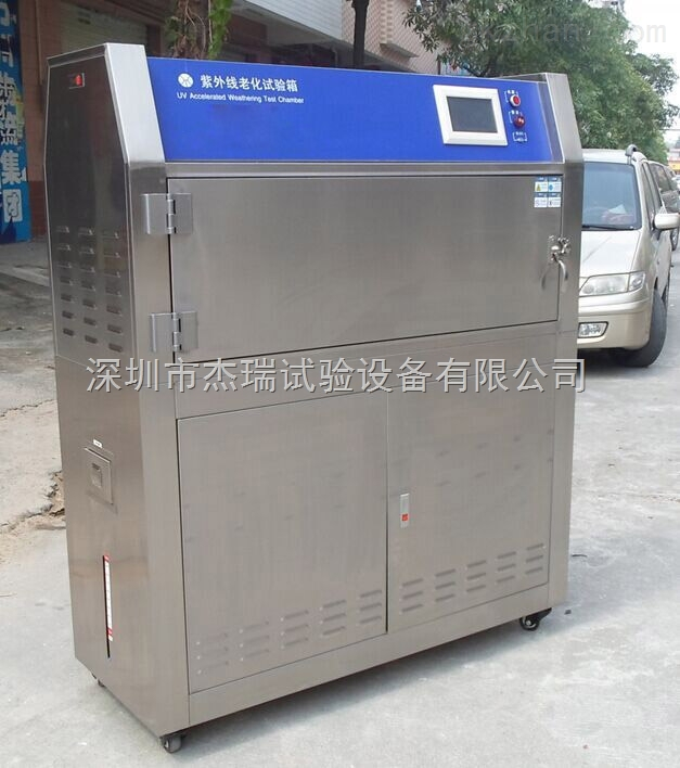 UV紫外光耐候测试箱