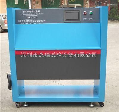 山东UV紫外光老化试验箱