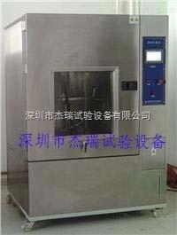 深圳防水试验机/淋雨试验箱
