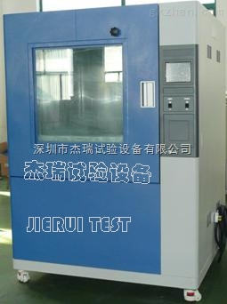 深圳砂尘试验箱