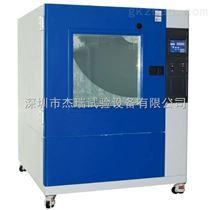 深圳砂尘试验箱标准