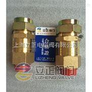 冷冻机安全阀11GG18MN-TF
