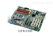 研华工控机IPC-610主板AIMB-782