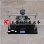 GJY-1000灌浆竖向膨胀率测定仪