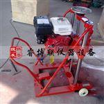 HZ-20混凝土取芯机
