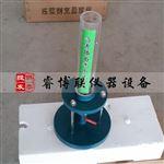 路面渗水量测定仪 路面水分渗透仪