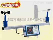输出4mA-20mA数字风速风向仪FYF-B(风云牌