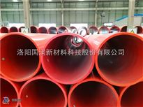 重庆800隧道逃生管价格