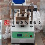 马歇尔稳定度测定仪LWD-3