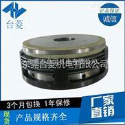 湿式电磁离合器厂家价格