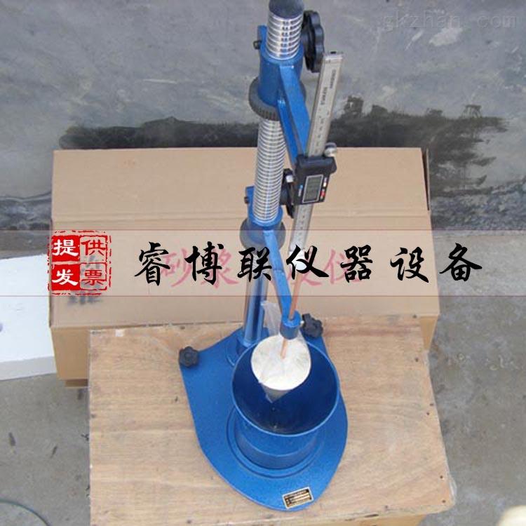 数显水泥砂浆稠度仪