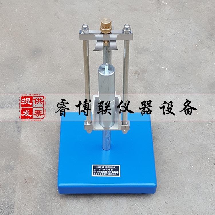砂浆收缩膨胀仪