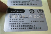 200×150mm设备标牌三